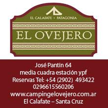 Camping El Ovejero