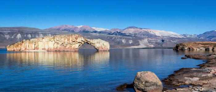 Comisión de Fomento Lago Posadas